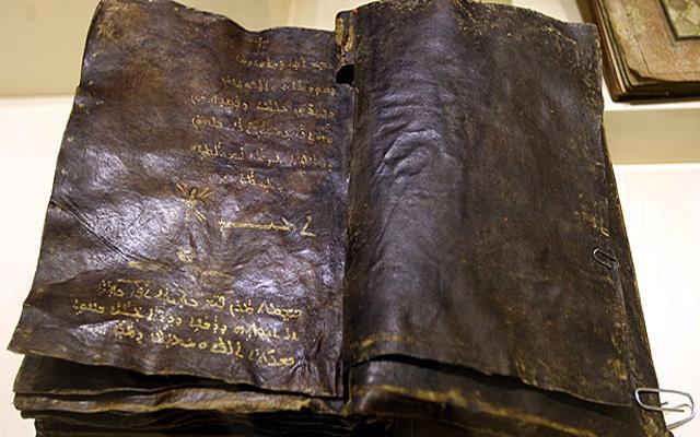 الفاتيكان تخبىء الإنجيل الغير محرف