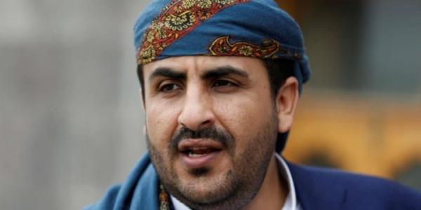 ورد الان   جماعة الحوثي تعلق رسمياً على المبادرة السعودية لوقف إطلاق النار في اليمن