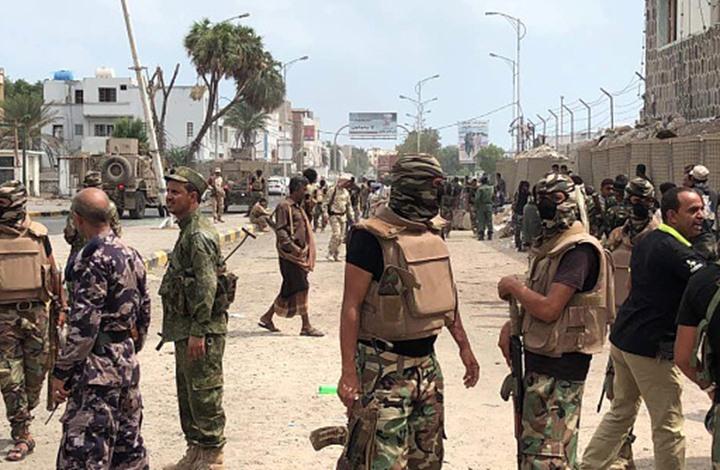 وردنا الآن | إنقلاب عسكري مفاجئ على الشرعية اليمنية وإعلان حالة الطوارئ القصوى وتحرك عسكري عاجل لحماية القصر الرئاسي.