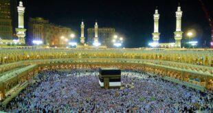 هــام   السعودية تعلن رسميا عن الأشخاص الذين ستسمح لهم بأداء مناسك العمرة خلال شهر رمضان
