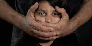 واقعة تحرش جنسي في مكة تهز السعودية