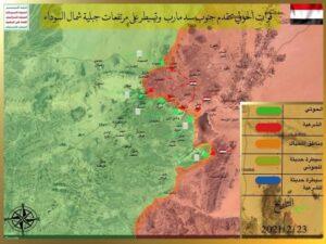 وكانت قوات الحوثي قد سيطرة، يوم أمس، على جبل الأدرم الإستراتيجي.