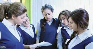 انتشار ظاهرة خطيرة في مدارس الإمارات خاصة بين الفتيات