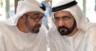 تطورات عاجلة في إسرائيل ستصدم حكام الإمارات