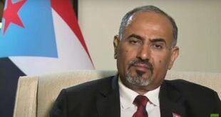 عيدروس الزبيدي يتوقع سقوط مأرب بيد الحوثيين ويكشف عن مصير الشرعية بعد سقوط آخر معاقلها في الشمال