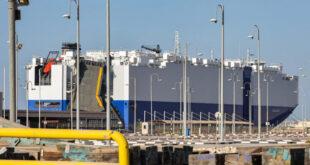 فضيحة للسعودية تتعلق بالسفينة الإسرائيلية المستهدفة في الخليج