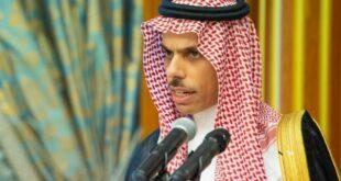عاجل   وزير الخارجية السعودي يعلن عن مبادرة سعودية لإنهاء الأزمة في اليمن ..وهذه بنود المبادرة ؟