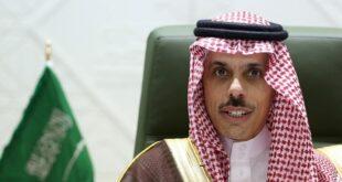 عاجل   السعودية تقدم مبادرة سلام جديدة لإنهاء حرب اليمن وجماعة الحوثي تضع عدداً من الشروط لقبول المبادرة ؟