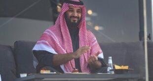 تداول نشطاء مقطعًا يظهر مواطنًا يصرخ على ولي عهد المملكة محمد ابن سلمان تعبيرا عن غضبه من الأوضاع الإنسانية والمعيشية التي حلت بهم خلال حكمه.