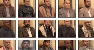 وردنا الآن | صنعاء تعلن خبراً عاجلاً وبشرى سارة للكثير من الأسر اليمنية ..وهذا ما حدث ؟