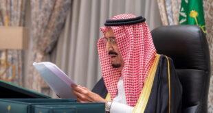 الملك سلمان يصدر أمراً عاجلاً بتخفيف عدد الصلوات في الحرمين الشريفين ..تعرف على عددها ؟