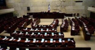 نجل رئيس سابق.. الكنيست الإسرائيلي يختار رئيسًا جديدًا لإسرائيل وهذا تاريخه